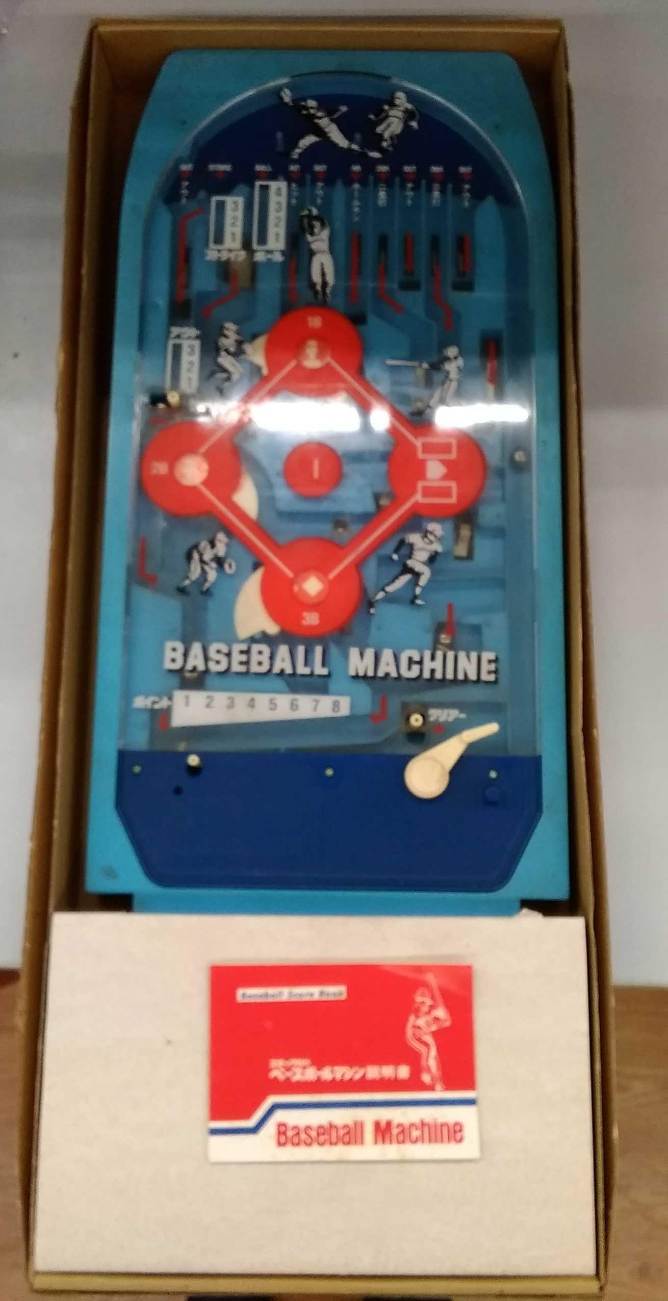 ベースボールマシン エポック
