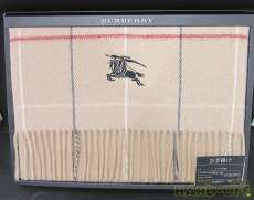 ファッション雑貨関連|BURBERRY