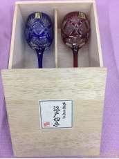 江戸切子 ペアワイングラス|硝子工房彩凰 江戸切子