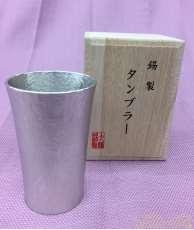 錫製タンブラー 大阪浪華錫器