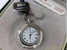 SILVER懐中時計