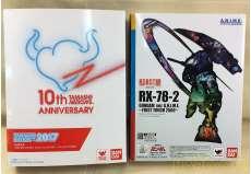 RX-78-2 ガンダム ver. A.N.I.M.E. ~ファーストタッチ2500|BANDAI
