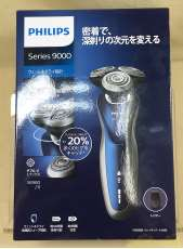 【未開封】Series9000|PHILIPS