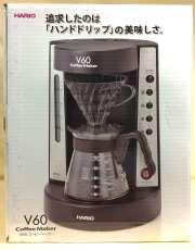 V60 コーヒーメーカー