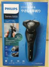 【未開封】series 5000|PHILIPS