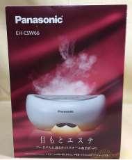 【未使用】目元エステ|PANASONIC