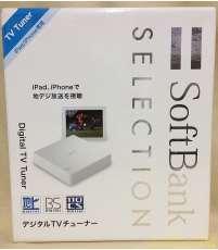 iPad/iPhone用地上・BSデジタルチューナー|SOFTBANK SELECTION