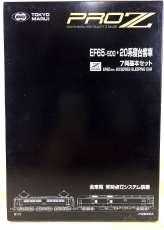 Zゲージ 20系寝台客車 7両基本セット|東京マルイ