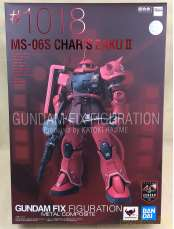 シャア専用ザクII  GUNDAM FIX FIGURATION METAL COM|BANDAI
