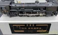 C53形 蒸気機関車 デフ付|天賞堂