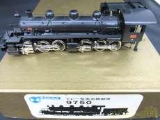 マレー型蒸気機関車|珊瑚模型店