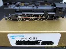 JNR C51|珊瑚模型店