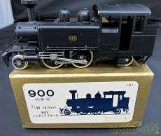 蒸気機関車 900|珊瑚模型店
