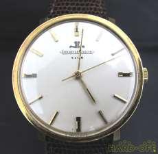 手巻時計|JAEGER-LECOULTRE