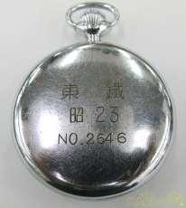 東鐵 昭和23年 実使用