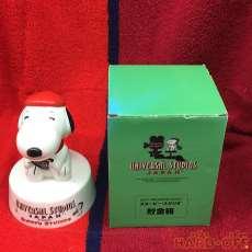 UNIVERSAL STUDIOS JAPAN スヌーピー・スタジオ貯金箱|その他ブランド