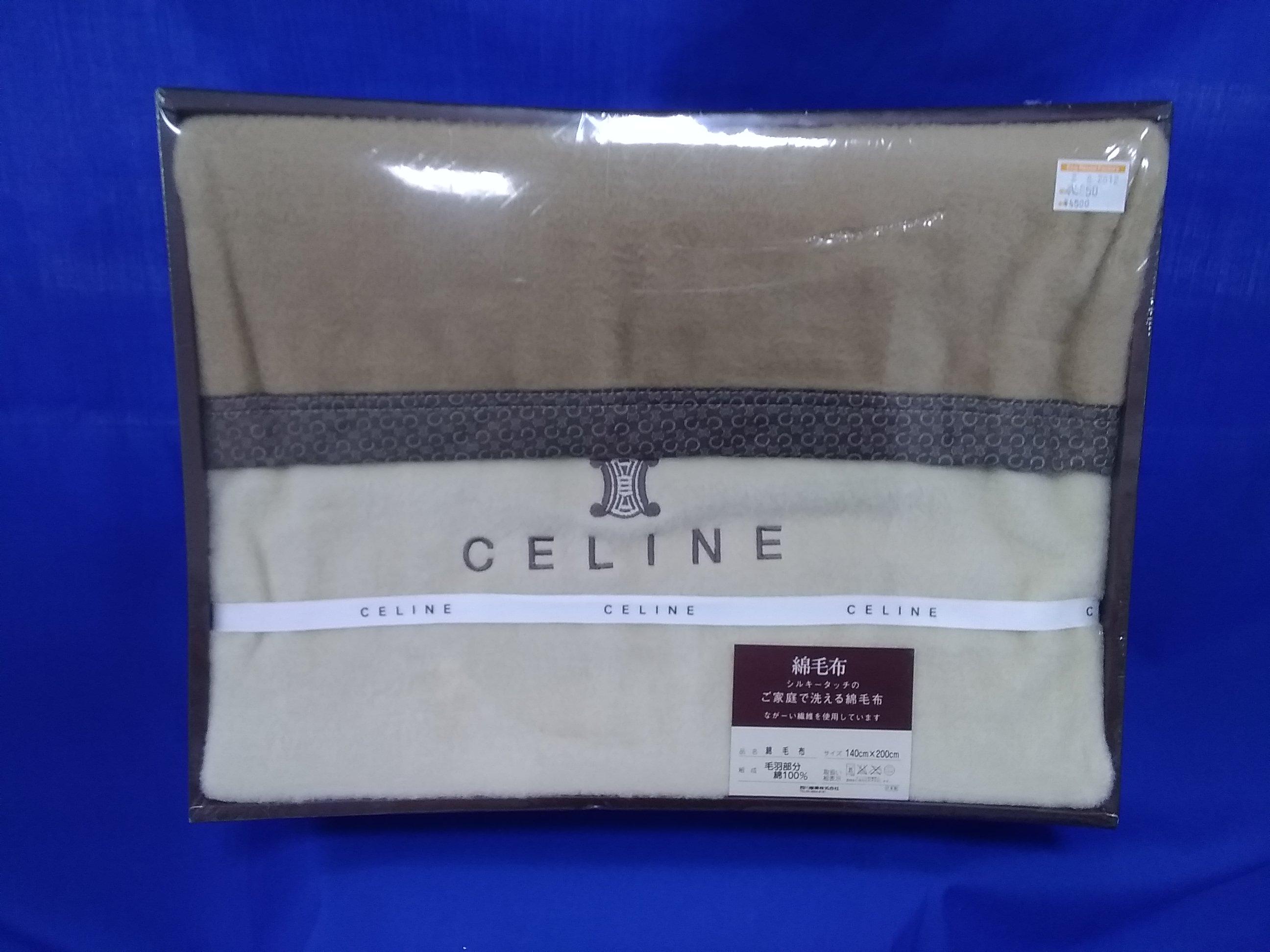 綿毛布|CELINE