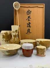 和食器関連|九谷廣仙