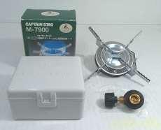 キャプテンスタッグ 小型ガスバーナーコンロ|パール金属