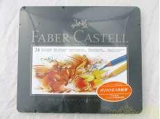 ポリクロモス色鉛筆24色|FABER-CASTELL
