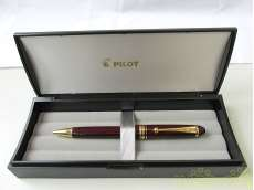 ボールペン|PILOT
