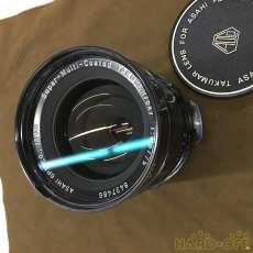SMC Takumar 6×7 75mm f4.5|PENTAX