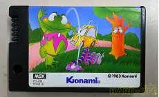 MSXソフト フロッガー|KONAMI