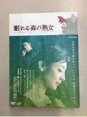眠れる森の熟女 DVD-BOX NHKエンタープライズ