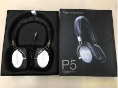 P5 Mobile Hi-Fi|B&W