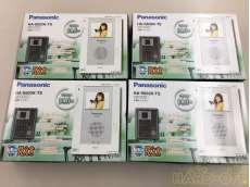玄関テレビホン HA-S602-TS PANASONIC