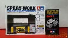HGコンプレッサーセット|タミヤ
