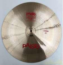PAISTE CHINA 2002-20|PAISTE