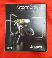 【未使用】シングルバーナー SOD-372|SOTO