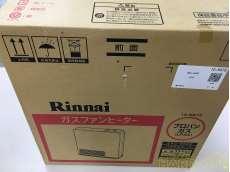 【未使用品】ガスファンヒーター SRC-362E|Rinnai