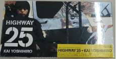 【未開封】甲斐よしひろ / Highway 25 5枚組み Sony Music Entertainment