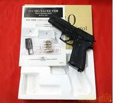 SIG P220 陸自バージョン|タナカ