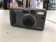 コンパクトカメラ Tzoom|KYOCERA