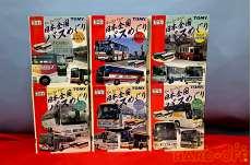 日本全国バスめぐりVol.1~6セット|TOMY