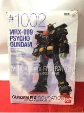GUNDAM FIX FIGURATION COMPOSITE#1002|BANDAI