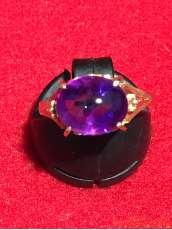 K18紫石付きリング 
