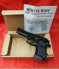 ベレッタ M92F|MARUSHIN