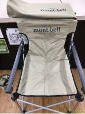 #1122514|MONT-BELL