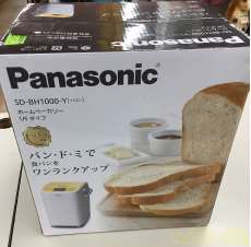 【未開封】SD-BH1000|PANASONIC