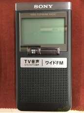 XDR-64TV|SONY