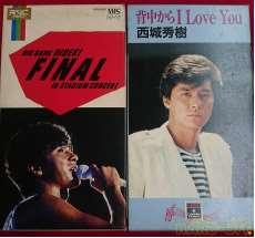 【VHS】西城秀樹 BIG GAME HIDEKI FINAL