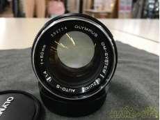 OMマウント用レンズ/G.ZUIKO 50mm f1.4|OLYMPUS