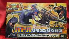 恐竜キング バトルリモコンザウルス|セガトイズ