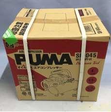 SR-045|PUMA