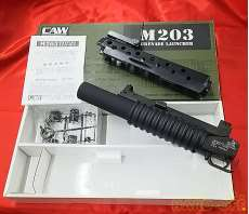 M203グレネードランチャー|CAW