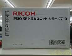IPSiO SP ドラムユニット カラー C710|RICOH